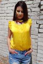 Top Líza žltý