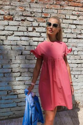 Šaty Alma ružové